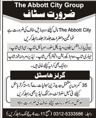 Abbott city group